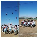 優勝!!【B】青葉区少年野球大会 第46回大会