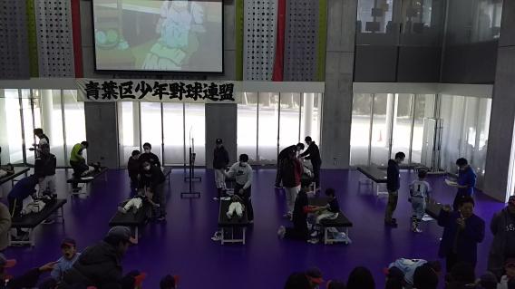 【行事】野球肩・肘の検診を受診(2016/12/18)